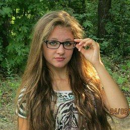 Nastya, Шиханы, 22 года