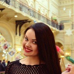 Юлия, Москва, 30 лет