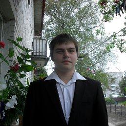 Александр, 22 года, Кировск
