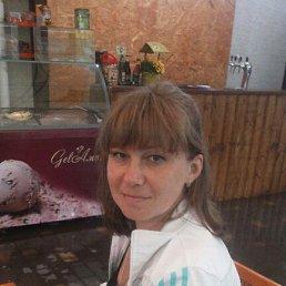 Инна, 45 лет, Белгород-Днестровский