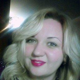 Marta, 36 лет, Кременчуг