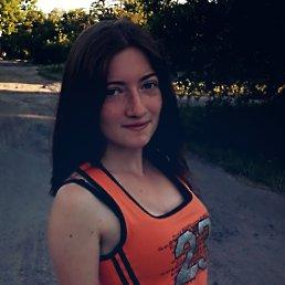 Таня, 21 год, Балаклея