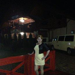 Виктория Калинич, 30 лет, Берегово