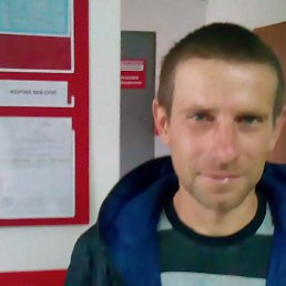 Калёк, 38 лет, Новая Одесса