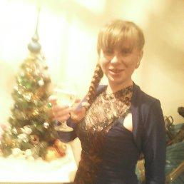 Наташа, 35 лет, Волочиск