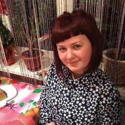 Наталья, 32 года, Доброполье
