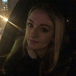 Кристина, 24 года, Карабаш