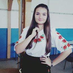 Еріка, 19 лет, Иршава
