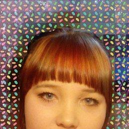 Маргарита, 28 лет, Райчихинск