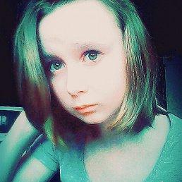 Лера, 16 лет, Сызрань