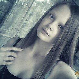 Екатерина, 24 года, Энгельс
