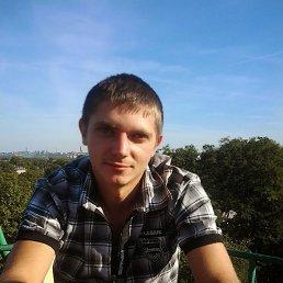 Игоръ, 30 лет, Днепродзержинск