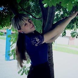 Нина Ивановна, 29 лет, Белгород