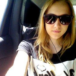 Ii Титова, 20 лет, Нагария