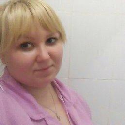 Иришка, 29 лет, Куровское