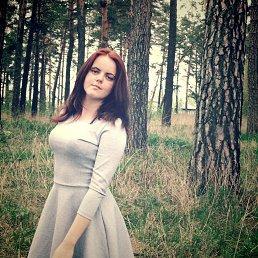 Фото Катя, Новоалтайск, 24 года - добавлено 11 июня 2016