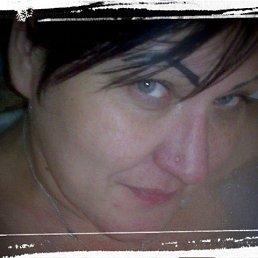 Таня, 45 лет, Скадовск