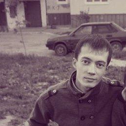 Адель, Зеленодольск, 29 лет