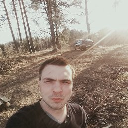 Дмитрий, 29 лет, Бологое