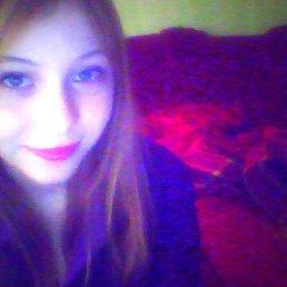 Виктория, 24 года, Кировское