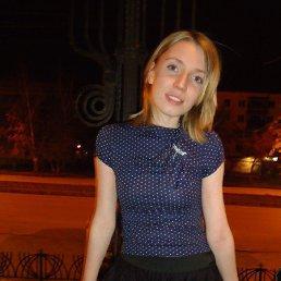 Кристина, 29 лет, Юрюзань