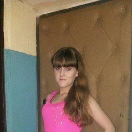 Наиля, 27 лет, Щербинка