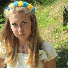 Оксана, 20 лет, Бурштын