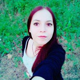 Юлия, 23 года, Михайловка