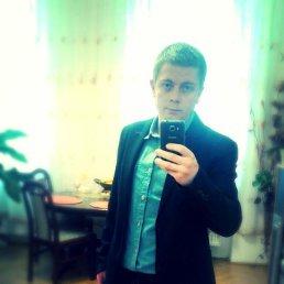 Andriy, 27 лет, Сокаль