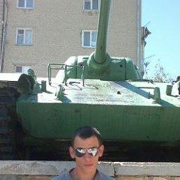 Алексей, 23 года, Петровск
