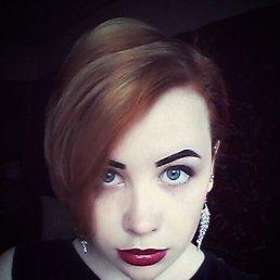Анастасия, 24 года, Змиев