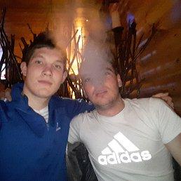 Влад, 23 года, Канев