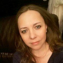 Наталья, 45 лет, Радомышль