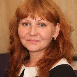 Алёна, 41 год, Каменногорск