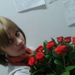 Ирина, 29 лет, Маркс