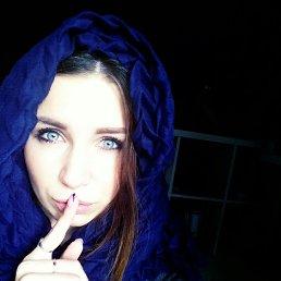 Анюта, 25 лет, Зеленоград
