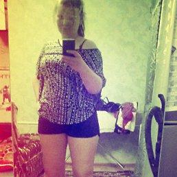 Arina, 30 лет, Балабаново