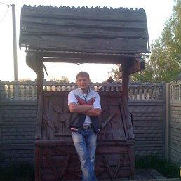 Саша, 30 лет, Острог