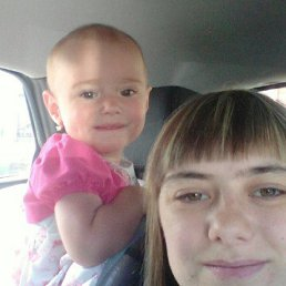 Марина, 25 лет, Еманжелинск