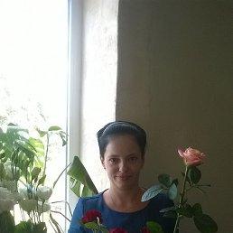 Карина, 30 лет, Пятихатки