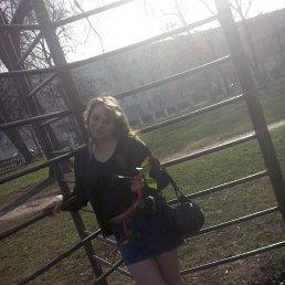 Татьяна, 30 лет, Шостка