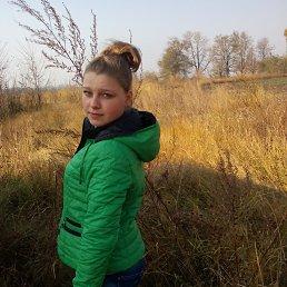 Катюшка, 22 года, Верхнеднепровск