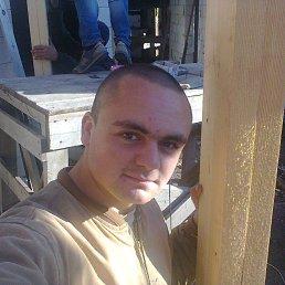 Владимир, 27 лет, Волноваха