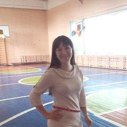 Татьяна, 26 лет, Аркадак