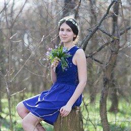 Мария, 18 лет, Новый Оскол
