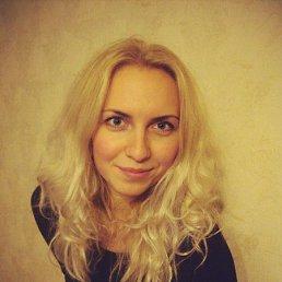 Алина, 30 лет, Комсомольск