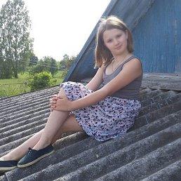 мария, 21 год, Рудня