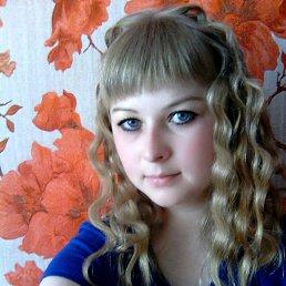 Мариша, 30 лет, Артемовский