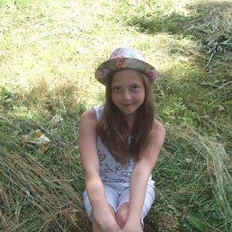 Саша Вей, 17 лет, Курск