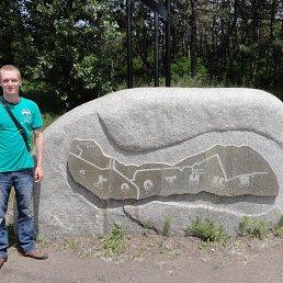 Вова, 30 лет, Кузнецовск